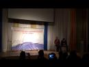 Региональный молодёжный образовательный форум Верю в Отечество