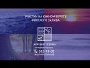 КП Морские Сезоны | Ход строительства на сентябрь