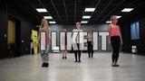 I LIKE IT- CARDI B choreography by @alina_2_be II BI DANCE STUDIO Belarus, Grodno