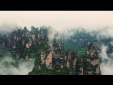 Between Heaven and Earth Zhangjiajie, China