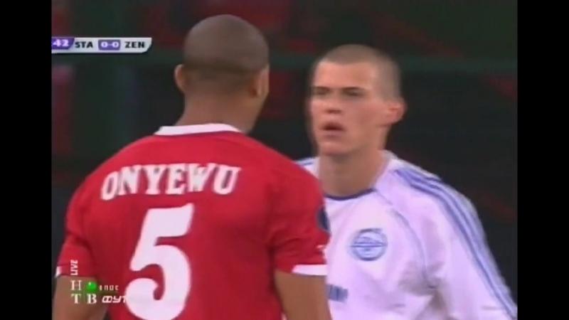 6.1 Сезон. Кубок УЕФА - Сезон 2007/2008. Часть 1