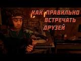 Rust 07. Рейд револьвером без затрат. Как правильно встречать друзей в Rust