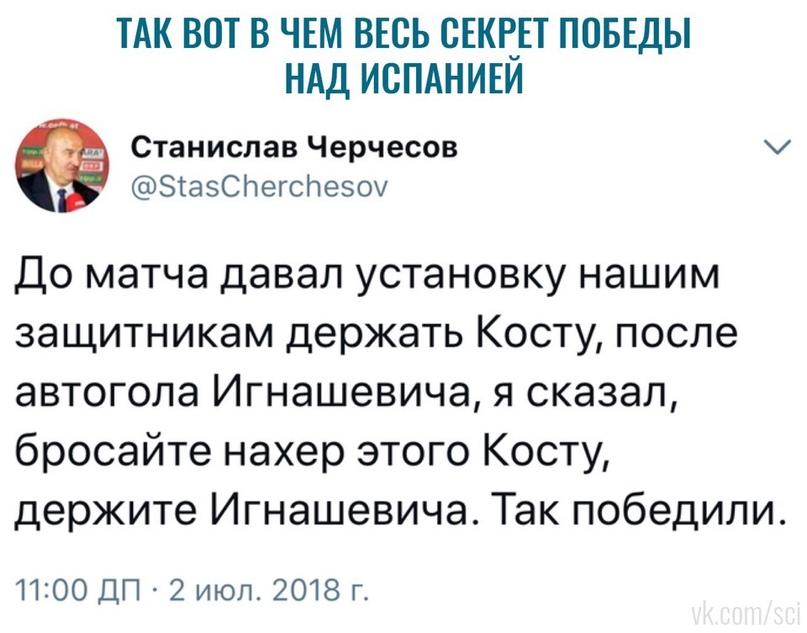 Евгений Шапошников   Москва