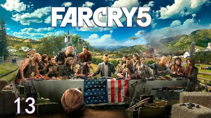 Прохождение Far Cry 5 13 Грехи отца