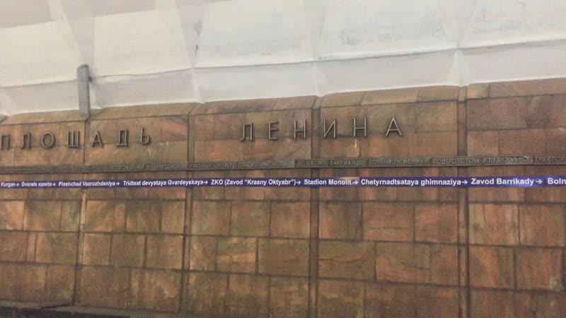 Волгоградский трамвай 2018г.