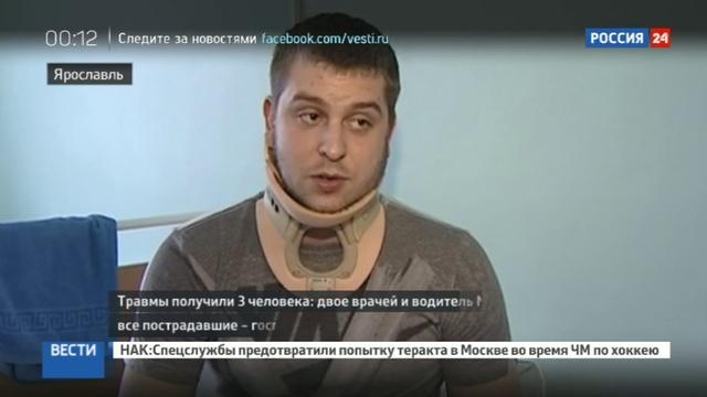 Новости на Россия 24 • Кто виноват: ярославский автолюбитель протаранил карету скорой помощи