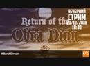 Return of the Obra Dinn - Manarine