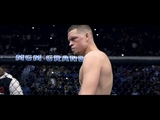 Nate Diaz Ready For War (Highlights