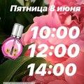 katyaa.nails_kh video