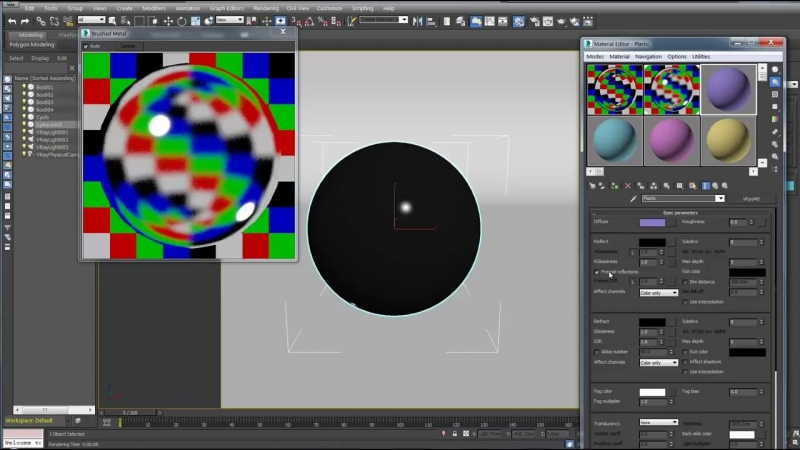 How To Make Basic Vray Materials in 3Ds Max