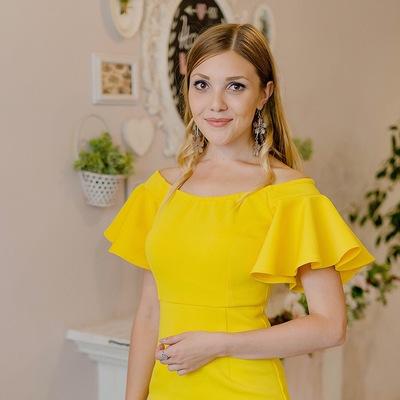 Анастасия Саклакова