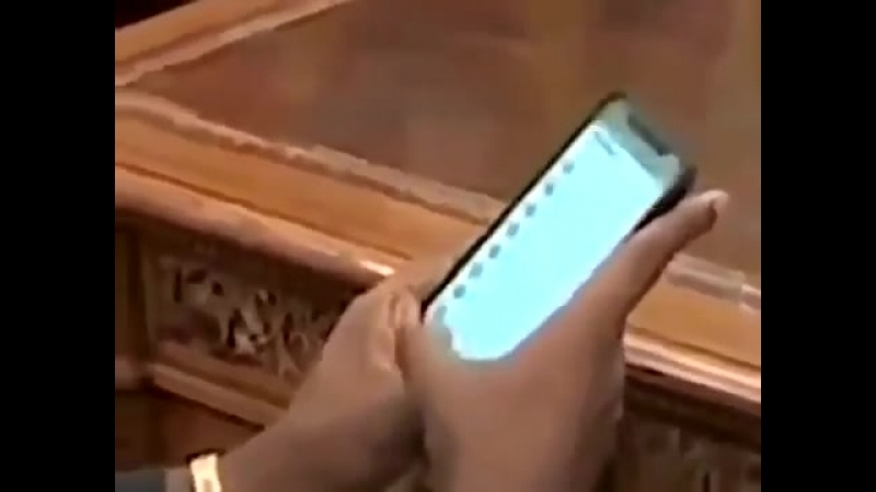 Канье Вест засветил свой пароль