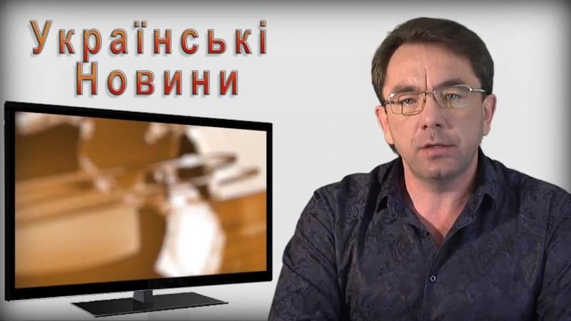 Українські новини. Замінований Маріуполь. Яценюк мочить. 04 11 2014