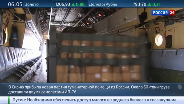 Новости на Россия 24 Россия помогает Сирии жителям разрушенных войной городов везут продовольствие