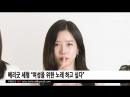 비하인드프레스 베리굿 유닛 베리굿 하트하트 활동 성공적 마무리