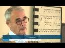 France 3 Alsace -. Le Loto du patrimoine de Stéphane Bern vient en aide à la synagogue de Thann