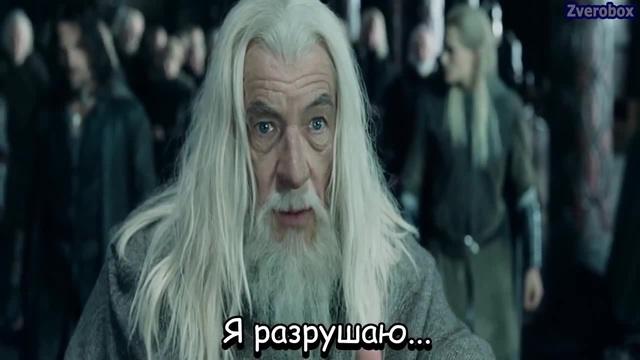 Властелин Дудец 6 RYTP