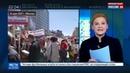 Новости на Россия 24 Организатор митинга против реновации подверглась критике оппозиции