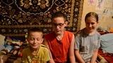 Помощь жительницы Израиля многодетной семье