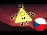 Gravity Falls - Bill Cipher Laughs Czech
