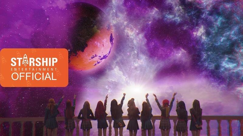 [MV] 우주소녀 (WJSN) - 부탁해 (SAVE ME, SAVE YOU)