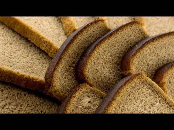 Черный хлеб, как еда влияет на зрение, пробиотики при язве желудка, отдых на море | О самом главном