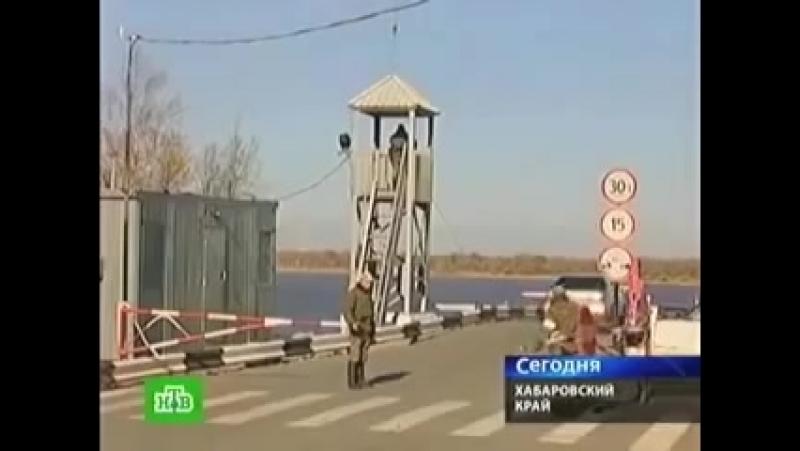 Россия Путин и его правительство отдали Китаю острова Хабаровского края