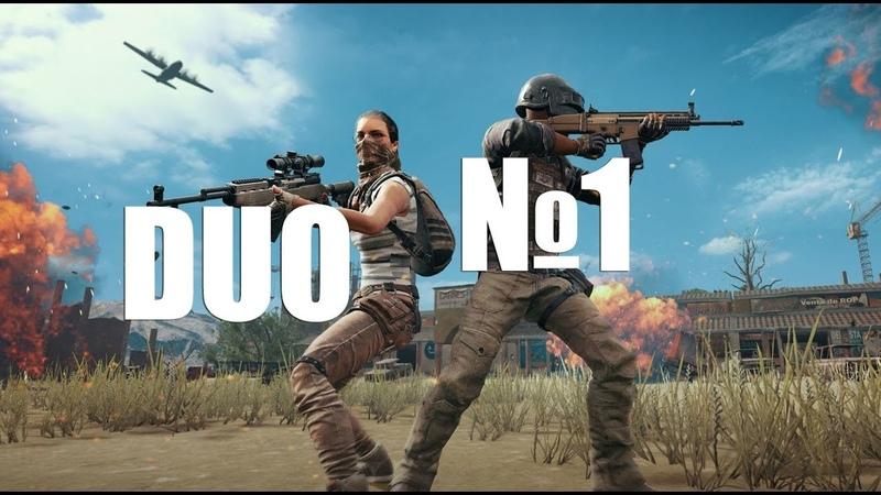 Очередная топовая катка в PlayerUnknown's Battlegrounds - катка в режиме DUO PUBG