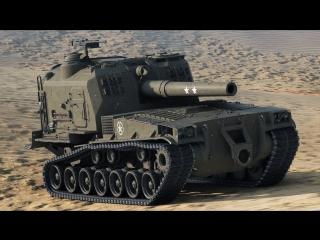 САУ IX уровня (США) М - 53/55. Последний, оставшийся в живых!. Победа!