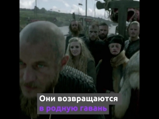 Викинги | Сезоны с 1 по 5 на ТВ-3!