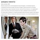 Прекрасные фильмы с Одри Хепберн