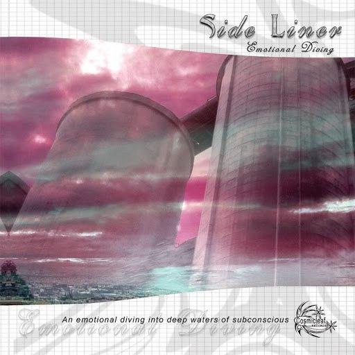 Side Liner альбом Emotional Diving