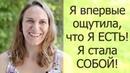 Отзыв о ритрите с Артуром Сита (Туапсе 2018) - Евгения, Санкт-Петербург