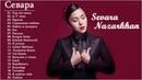 Севара величайшие хиты 2018 - Севара Лучшие песни - Севара Eng yaxshi qo'shiqlar - Sevara Nazarkhan
