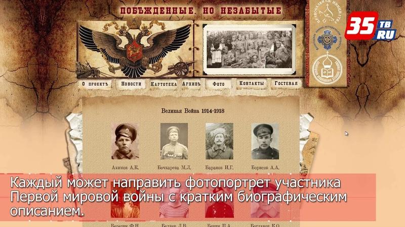 1 августа – День памяти российских воинов, погибших в Первой мировой войне 1914 1918 гг