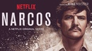 Narcos S03E09 Ending Credits Song Recuerdo De Amigos Jorge Ariza