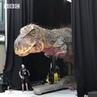Аниматронный динозавр