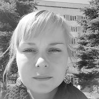Кристина Кибенко