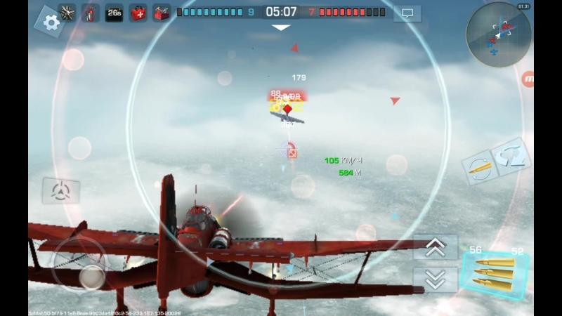 War Wings премный ОЗГ охотник за головами