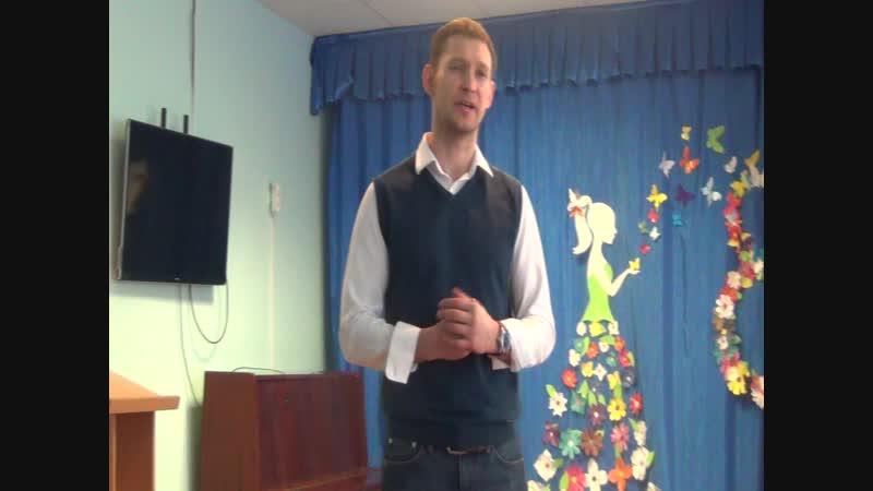 Александр Синеркин. Встреча с воспитанниками детского дома и знакомство с основами Своего дела.