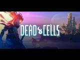 Dead Cells+ PubG