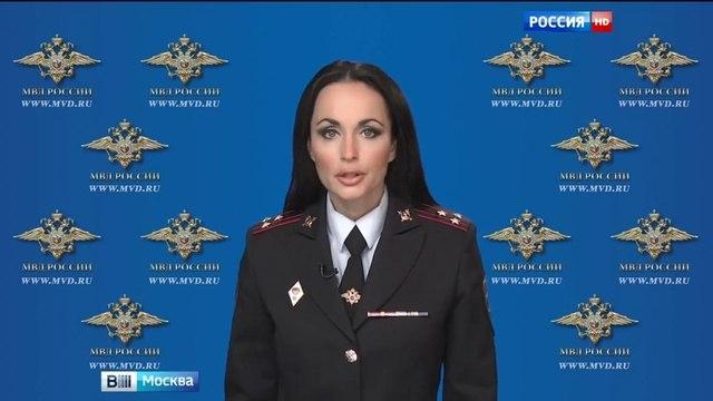 Вести Москва В СВАО задержана группа дельцов занимавшихся организацией незаконной миграции