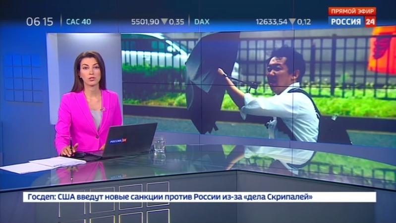 Новости на Россия 24 • В Японии отменено более 100 авиарейсов из-за тайфуна Шаньшань