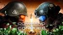 Command Conquer: Rivals - Геймплей | Трейлер