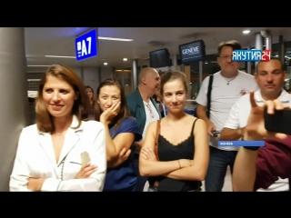 Оркестр Camerata du Leman выступил в аэропорту Женевы в ожидании задержанного самолета