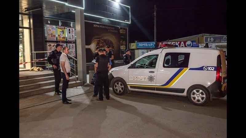 В Днепре мужчина шантажировал полицию и заминировал супермаркет АТБ