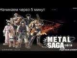 Вечерний стрим - играем на PS2 в Metal Saga