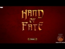 Судьба и я Hand of Fate ErihonPlay