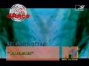 ATLANTIC OCEAN WATERFALL 1993