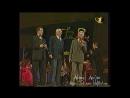 И.Кобзон, Д.Гнатюк и А.Соловьяненко - Чорнii брови, карii очi (Д.Дмитренко – К.Думитрашко), 1997